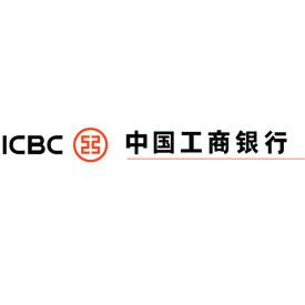 ICBC infographic