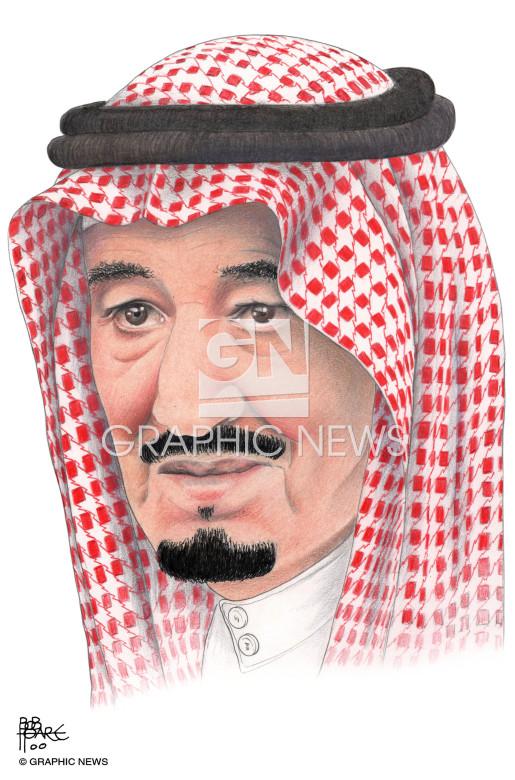 King Salman illustration infographic
