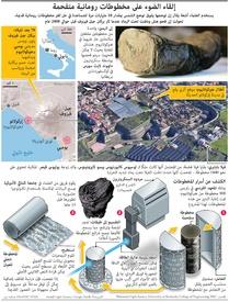 علوم: إلقاء الضوء على مخطوطات رومانية متفحمة infographic