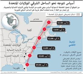 طقس: العاصفة أسياس  infographic