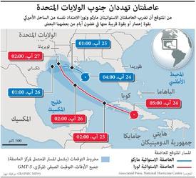 طقس: عاصفتان تهددان جنوب الولايات المتحدة infographic