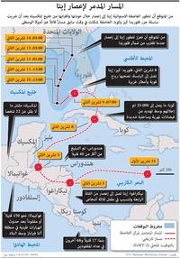 طقس: المسار المدمر لإعصار إيتا infographic