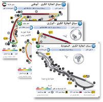 F1: Grand Prix circuits 2021 (R17-R21) (3) infographic