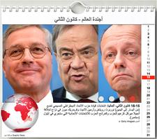 أخبار: أجندة العالم - كانون الثاني 2021 - رسم تفاعلي infographic