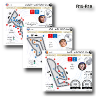 سباق سيارا: موتو جي بي - سباق الجائزة الكبرى 2021 (R15-R19) (1) infographic