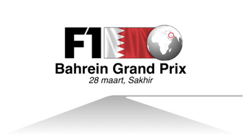 F1: Bahrain GP 2021 video infographic