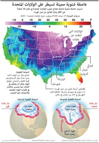 FOR TRANSLATION WEATHER: Deadly winter storm grips U.S. infographic