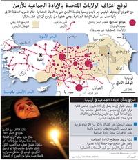سياسة: توقع اعتراف الولايات المتحدة بالإبادة الجماعية للأرمن  infographic