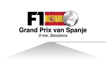 F1: GP van Spanje 2021 video infographic