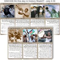 تاريخ: حدث في مثل هذا اليوم: 4 - 10 تموز - الأسبوع 27 infographic