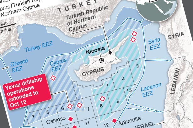 "Cyprus accuses Turkey of  ""illegal drilling"" in Med"