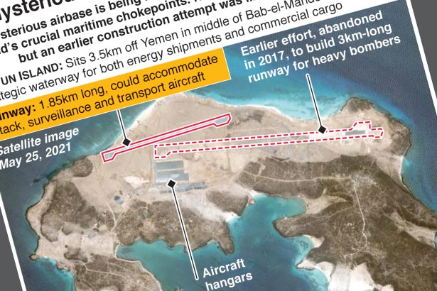 Mysterious airbase built on island off Yemen