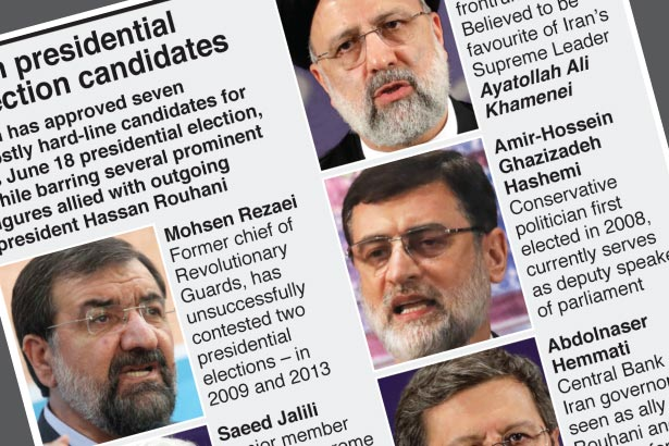 Seven candidates approved for Iran vote